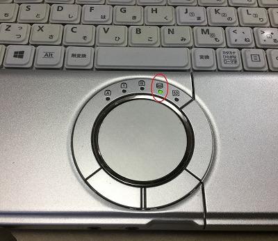 アップデート中のハードディスクランプ