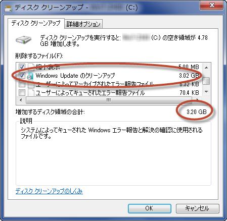 不要ファイルの内容1