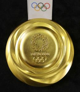 「きん」メダル